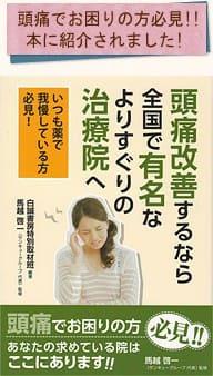 jiko book-2