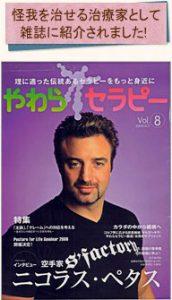jiko book-3
