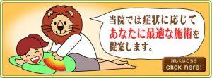 saiteki