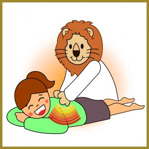 ライオンマッサージ