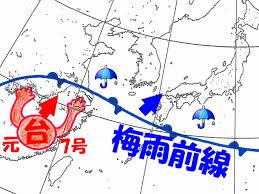 梅雨前線2