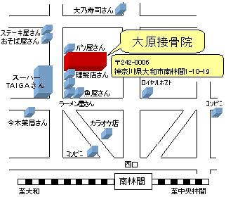 access_map 大原接骨院