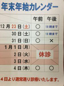 631D5AF9-6EE9-482C-B4BA-CF4ACC8558E8