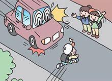 子供の交通事故8