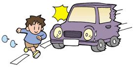 子供の交通事故5