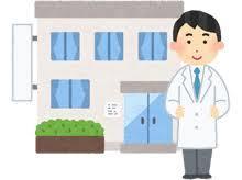 提携医療機関で精密検査する。