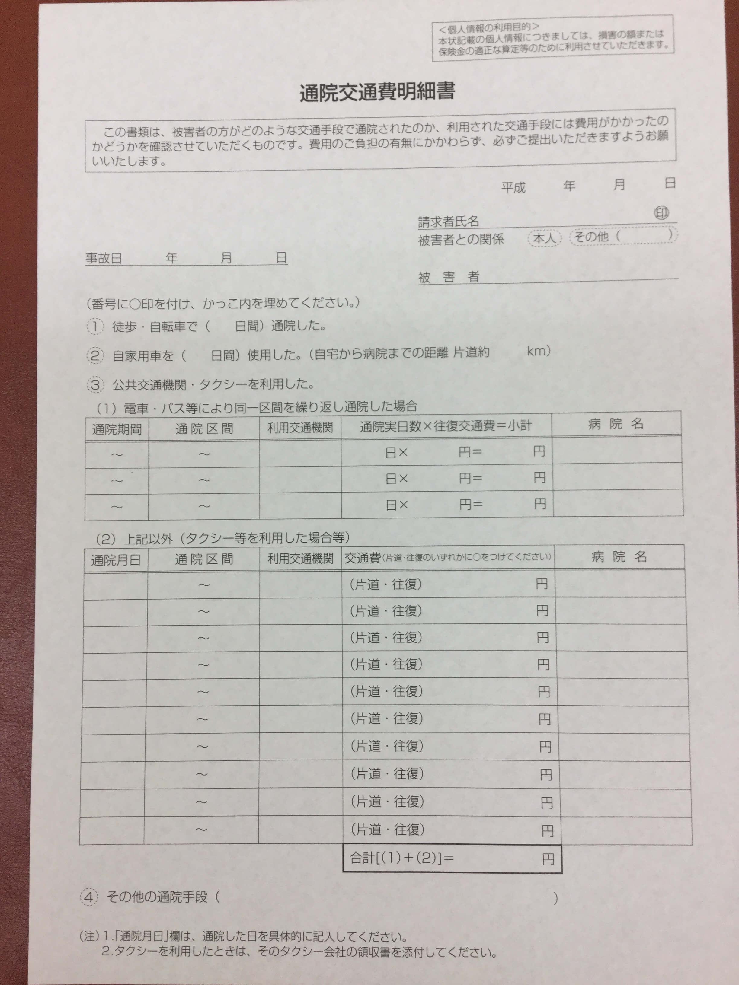 872E10FD-D863-4C65-9ABF-60F719D4B911