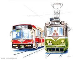 電車、バス イラスト