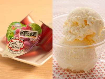 蒟蒻ゼリーVSバニラアイスクリーム